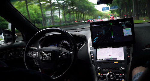 汽车芯片的发展趋势及国产芯片企业的机会