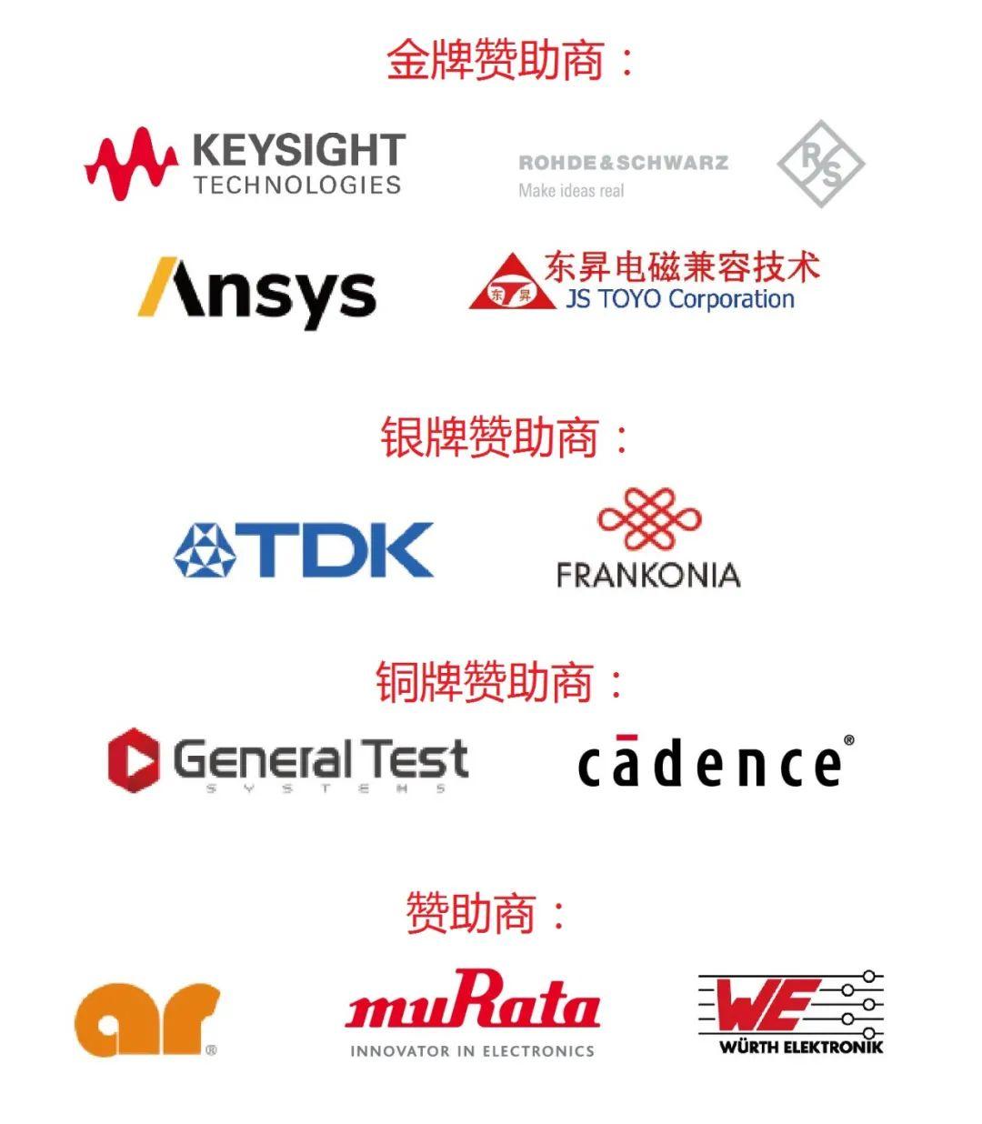 乐鱼电竞_2021华南EMC/China电磁兼容会5G天线与射频微波会2021年8月28-29日开启