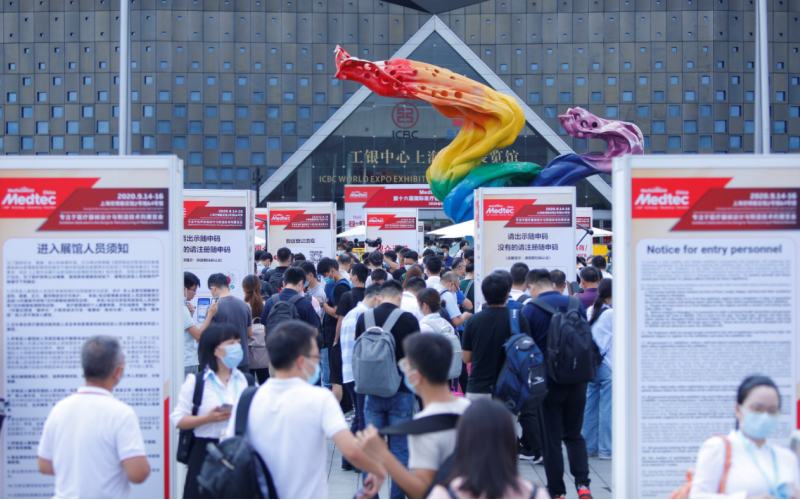 2021Medtec中國展暨國際醫療器械設計與制造技術展覽會延期至12月20-22日舉辦