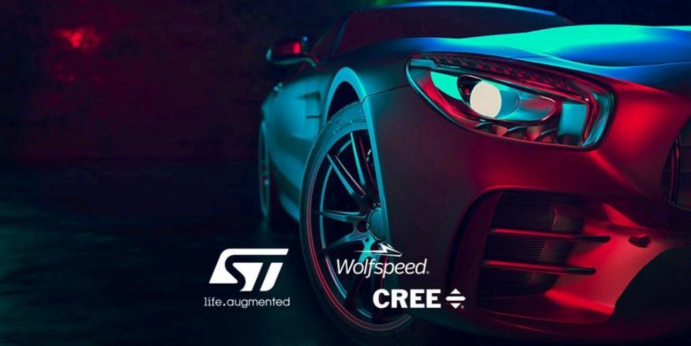 Cree|Wolfspeed与意法半导体扩大现有...
