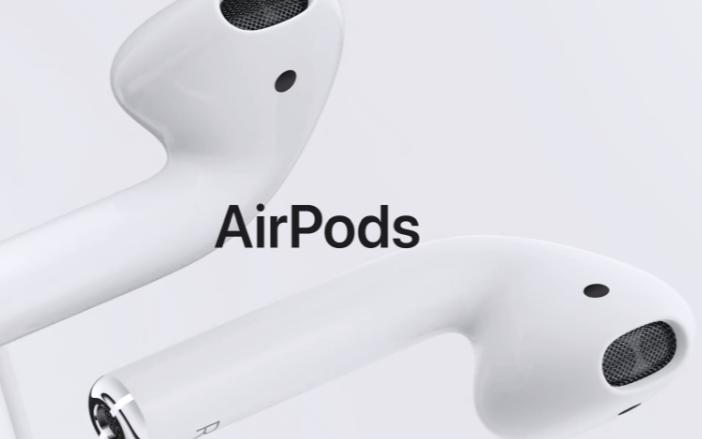 疫情影响加重,苹果AirPods 3、谷歌Pixel 6/Pro 手机将在中国生产