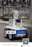 神州云动CRM系统签约全球光电产品供应商大立科技