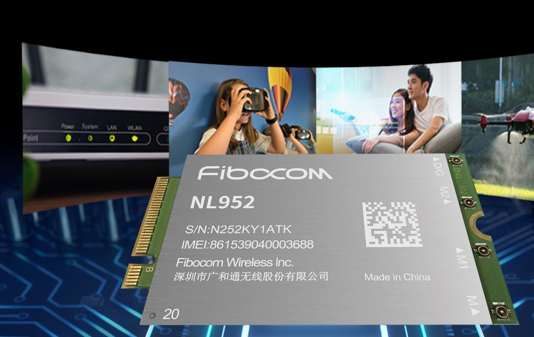 广和通LTE高速系列模组NL952通过北美运营商T-Mobile官方认证