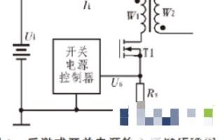 电流传感器在开关电源中的应用