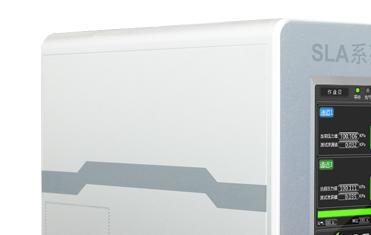 无线温度传感器气密性检测设备-深圳希立仪器