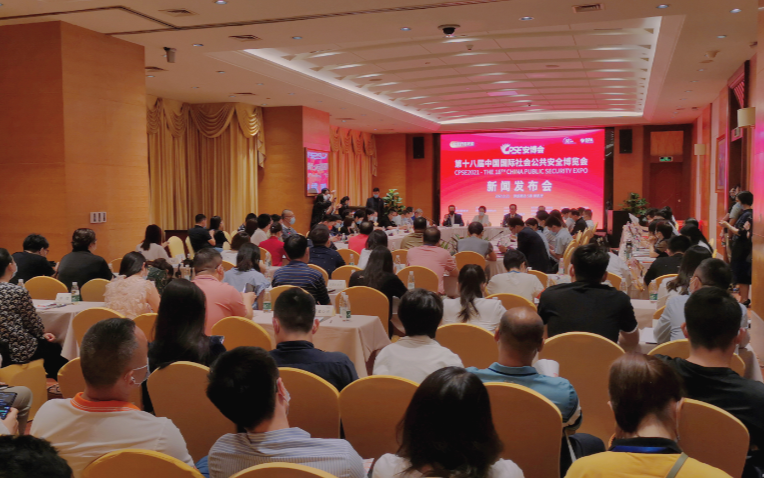 聚焦十月CPSE安博会:1263家企业参展,AI和芯片是关注重点!