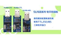 详解:RS232和RS485、TTL有什么区别