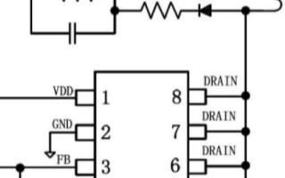 18瓦适配器需求看过来 搭载高精度CC/CV原边检测PWM开关的方案省10万认证费