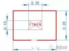 针对(三五族)薄小芯片的挑片分选方案说明