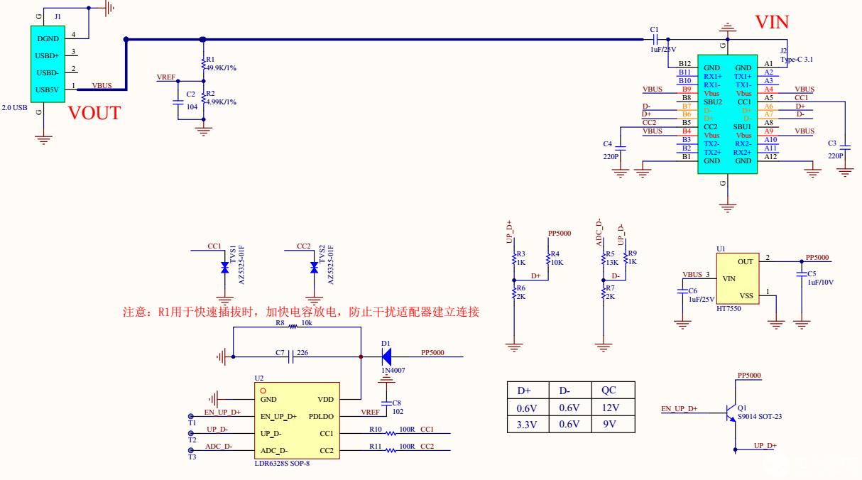 LDR6328S電路圖.png