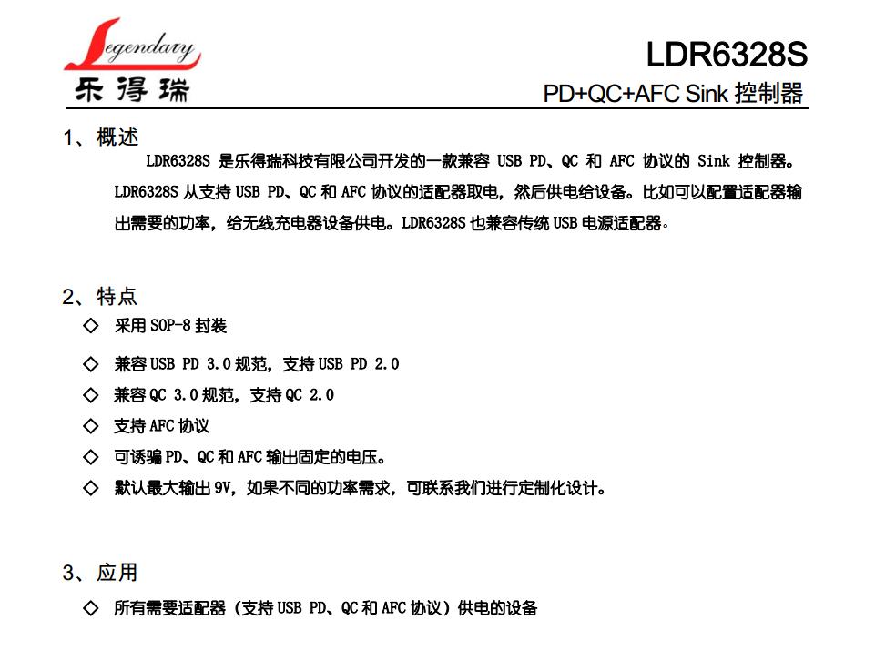 LDR6328S.png