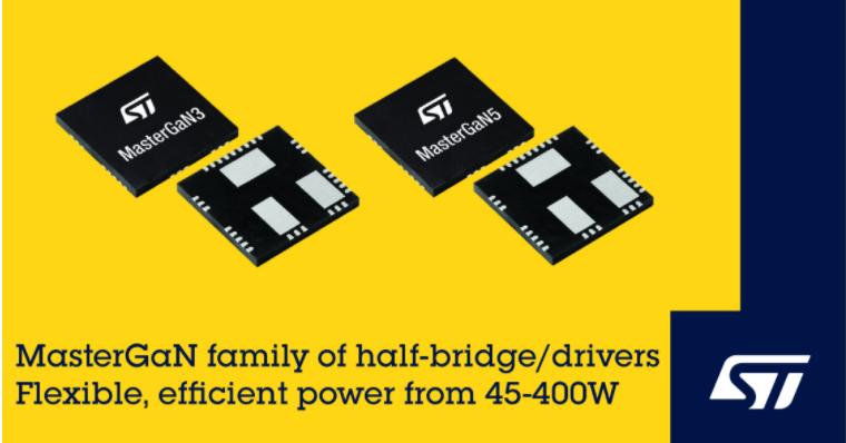 意法半导体针对高能效功率变换应用,推出新的45W和150W MasterGaN产品
