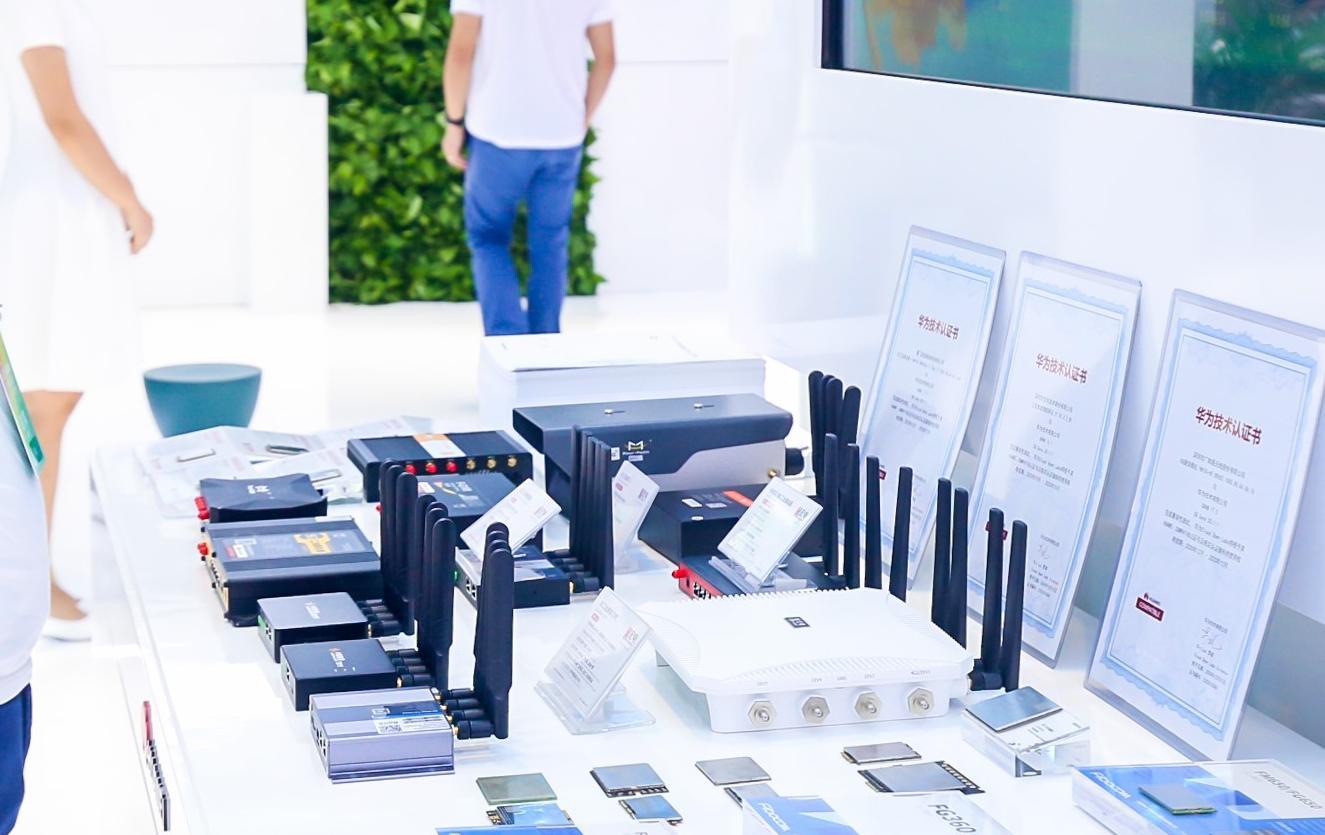 广和通现身世界5G大会,做产业跨界融合使能器