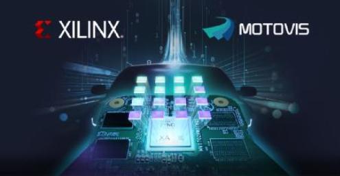 Xilinx攜手魔視智能推出完整軟硬件解決方案,助推汽車前視攝像頭創新