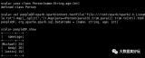Spark SQL的概念及查询方式