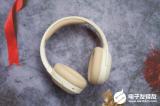 選購爆款頭戴式藍牙耳機!看這里!