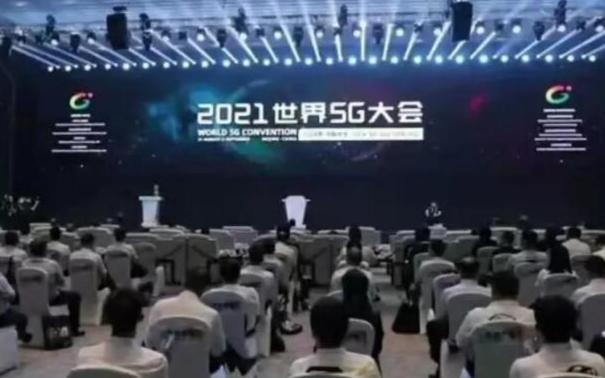5G NR廣播將在北京冬奧會上使用!中國移動聯合中興、聯發科完成3GPP R16標準的載波聚合速率提升能力驗證