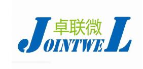 【第98屆中國電子展】部分重點展商名單公布!
