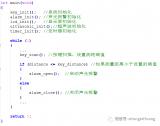 嵌入式开发中软件架构存在的意义