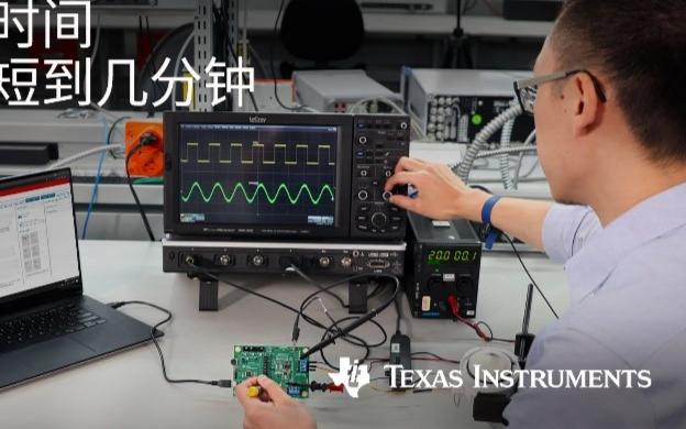 TI 推出无需编程无传感器磁场定向控制和梯形控制的70W BLDC电机驱动器