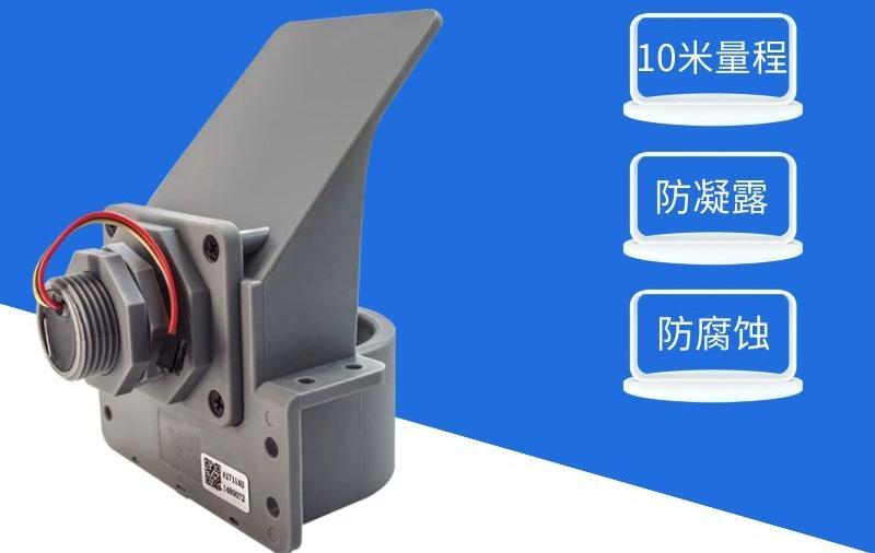 超声波水位传感器---智慧水务环卫物联网应用