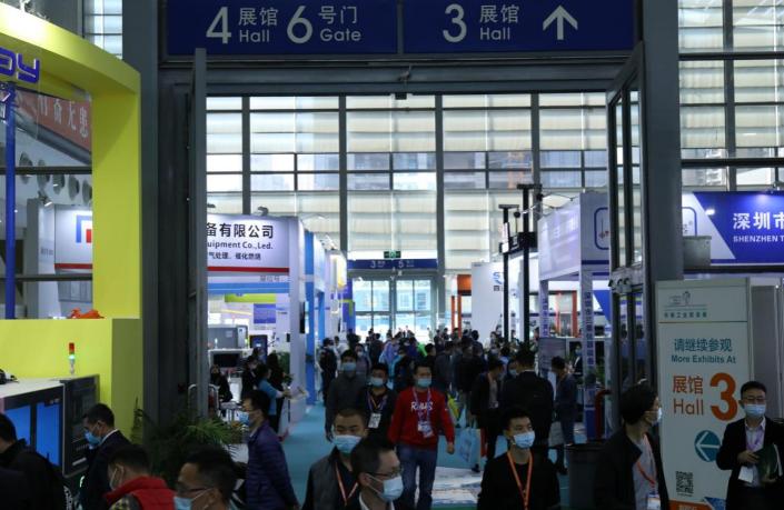 """12月""""华南智能制造与科技创新展览会(SMF)""""..."""