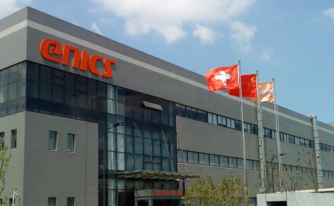 艾尼克斯擴大其位于中國蘇州的制造工廠規模