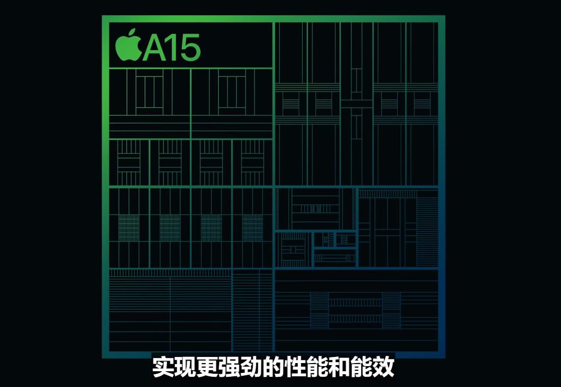 蘋果新款iPhone手機 芯片性能更加強勁