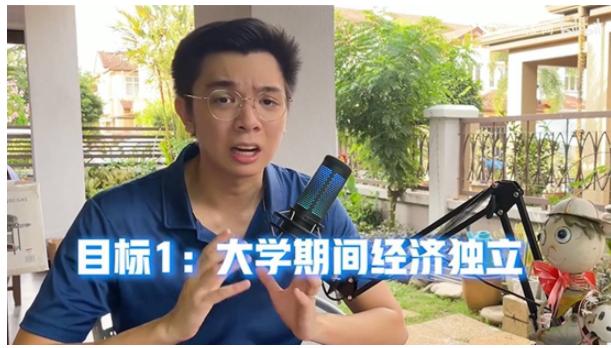 清華學霸談如何在大學期間實現經濟獨立  智引未來,西數My Passport隨行SSD版