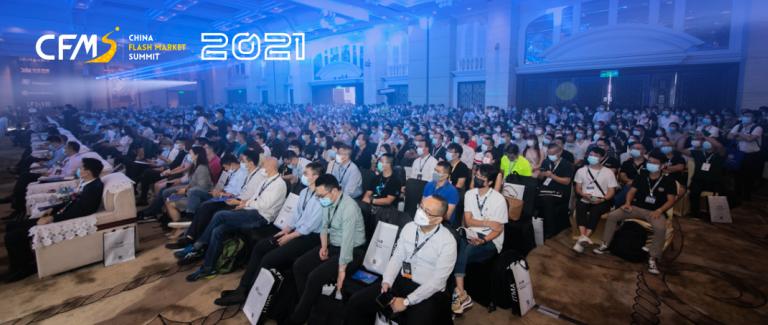 中国闪存市场峰会CFMS2021圆满落幕!产业链大咖精彩演讲内容揭晓