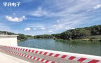 水庫信息化,小型水庫監測預報預警系統