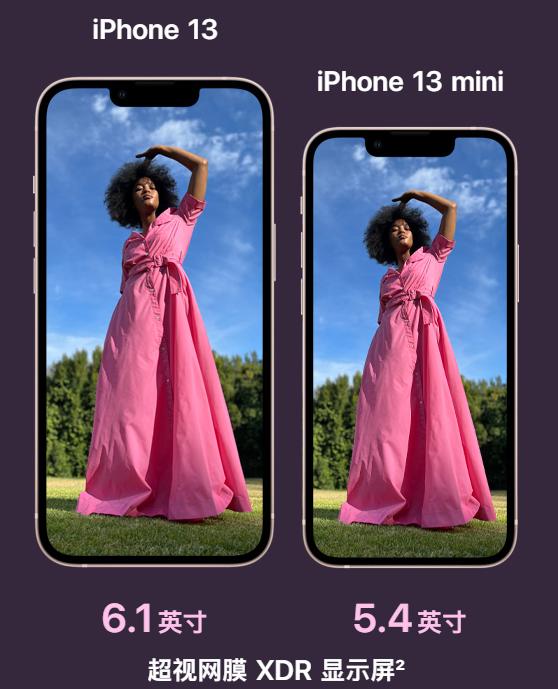 苹果13新机图片及价格