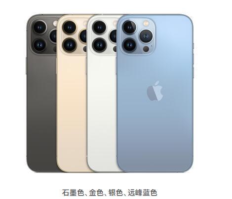 苹果13promax图片_苹果13promax真实图片