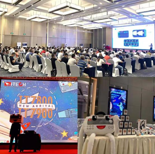 艾德克斯ITECH 华南区经销商大会暨新品发布会在深圳圆满落幕