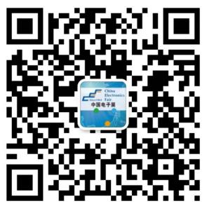 第98届中国电子展观众实名预登记通道现已全面开启