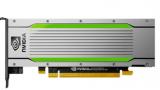 视频占据过半流量,GPU还是首选的计算硬件吗?