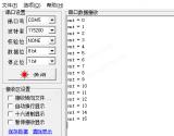 简述单片机常见的打印输出方式及区别