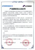 国产信创:CAXA PLM与达梦数据库完成兼容认证