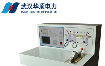 HDAS-500A断路器级差配合测试仪使用说明