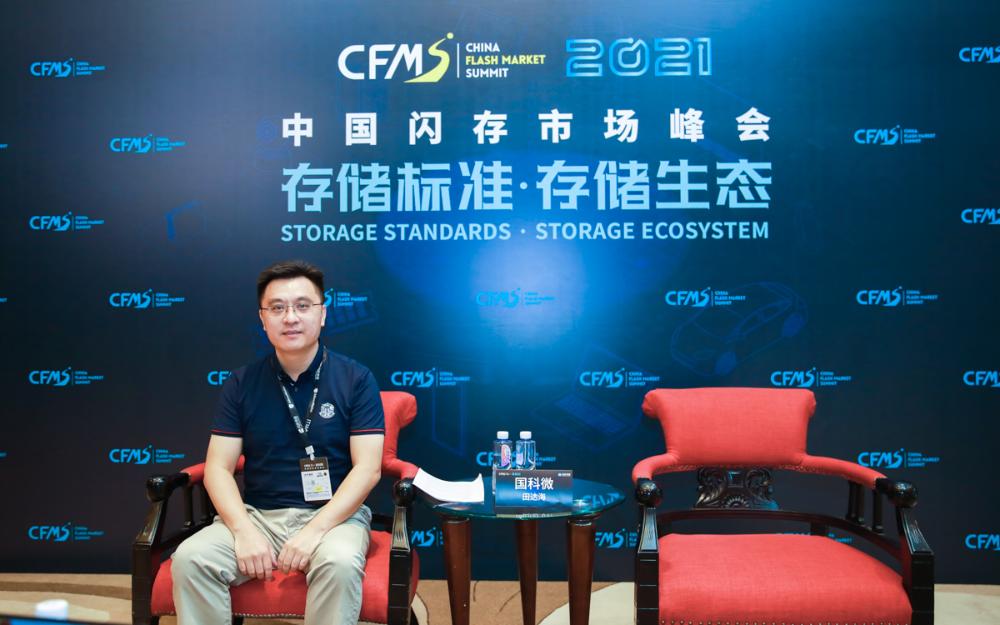 固態存儲·中國設計,國科微做中國自己的存儲產品