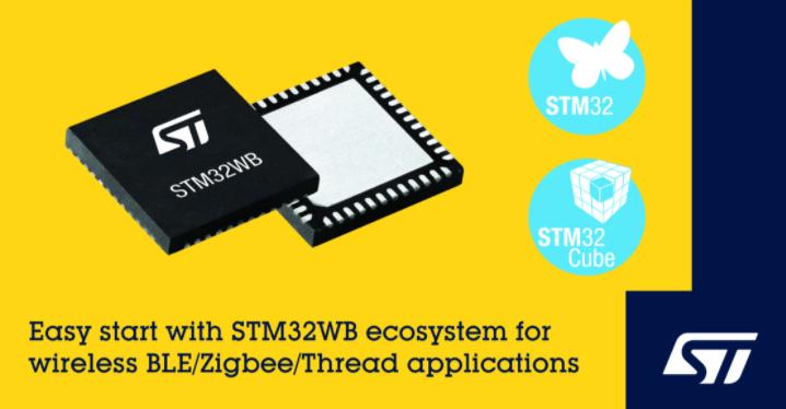 意法半導體市場領先的 STM32 微控制器加快無線產品開發