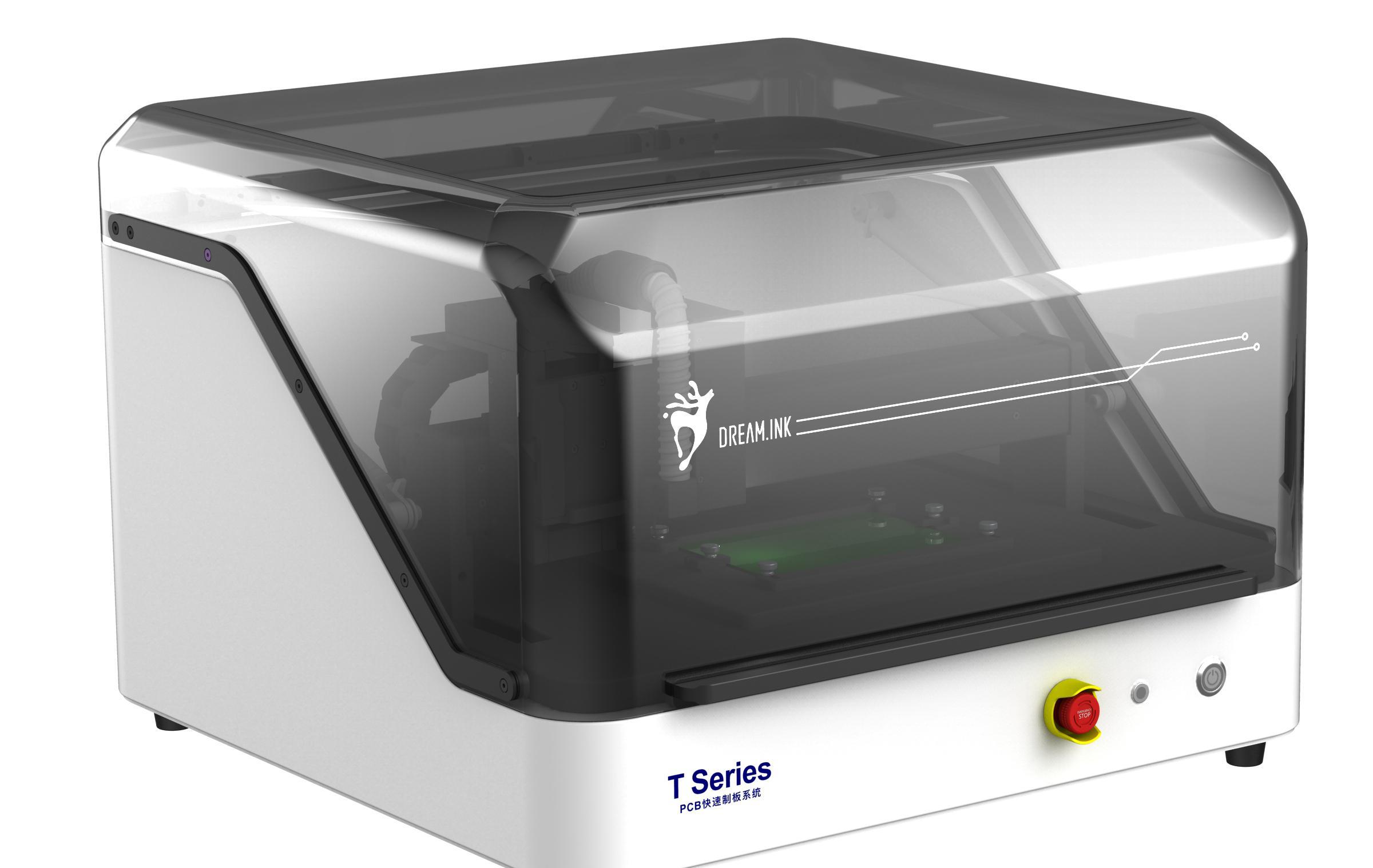 首發!夢之墨發布T Series PCB快速制板系統