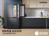 你想要的鲜生活TA都有,三星品道家宴系列冰箱购入体验