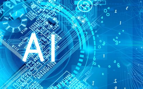TCL旗下AI芯片研發項目落地上海臨港