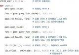在鸿蒙上使用Python进行物联网编程