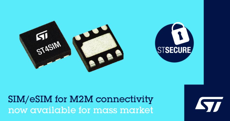 意法半导体向大众市场推出ST4SIM M2M用兼...
