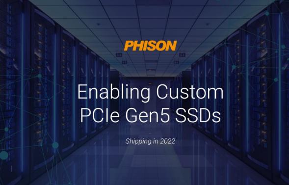 5G技术引爆储存需求 群联推出客制化PCIe 5.0 SSD控制芯片方案