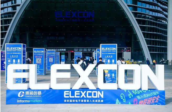 聚在ELEXCON丨2021深圳国际电子展圆满落幕
