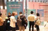 MobTech袤博科技亮相2021全球产品经理大会