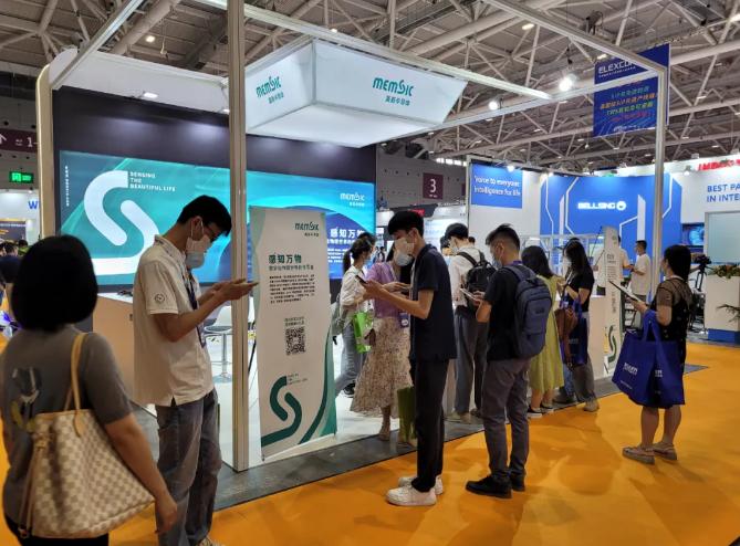 """美新半导体荣获""""2021年最具潜力中国模拟IC设计公司""""奖,全新形象亮相ELEXCON"""
